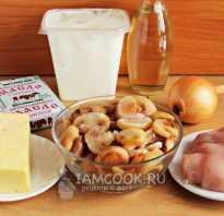 Жульен в горшочках рецепты с фото