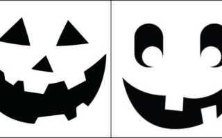 Как правильно резать тыкву на хэллоуин
