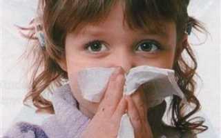Диагностика и лечение гайморита у вашего ребенка