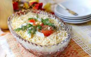Салаты с помидорами и фасолью