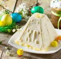 Творожная пасха православный русский десерт