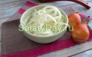 Замариновать лук в уксусе быстро для шашлыка