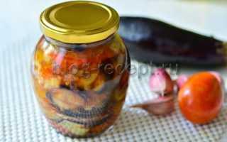 Салат «десятка» из баклажанов на зиму