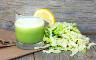 Как пить капустный сок