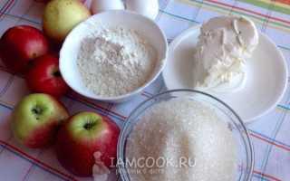 Пирог с яблоками из песочного теста