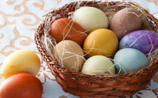 Как покрасить яйца к Пасхе натуральными красителями
