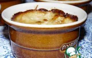 Жульен классический рецепт с фото пошагово