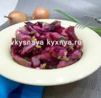 Свекольный салат с селедкой. Салат со свеклой и селедкой, но не шуба. Салат из сельди и свеклы