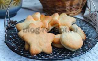 Печенье постное на рассоле