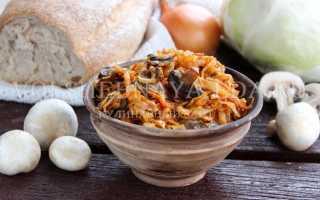Капуста, тушенная с грибами в духовке