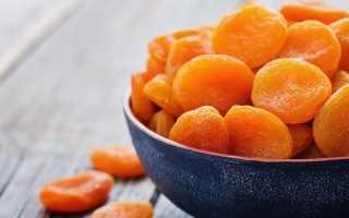 Цукаты из абрикосов без косточек