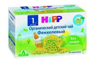 Детские чаи хипп. Липовый чай с мелиссой. Фенхель – ароматный и полезный ингредиент