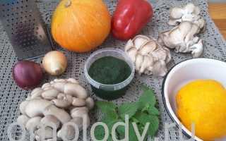 Запеканка из тыквы и грибов