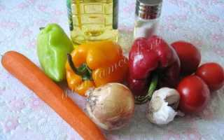 Как приготовить болгарский перец с морковью