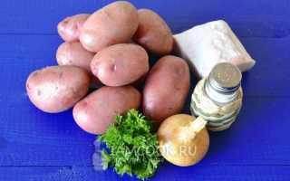 Как делать картошку с салом