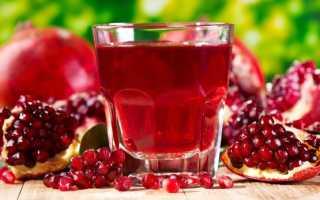 Как делать сок из граната в соковыжималке