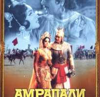 Индийские исторические фильмы список лучших фильмов
