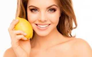 Лимонный сок для лица