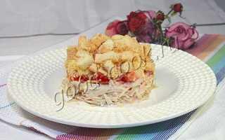 салат с курицей, сыром, помидорами и сухариками