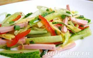 Закусочный салат рецепт классический