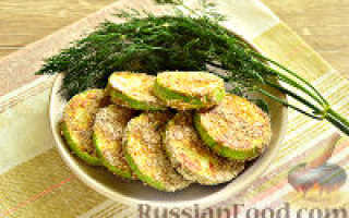 Кабачок в сухарях рецепт с фото
