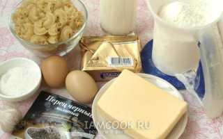 Как запечь макароны в духовке с сыром
