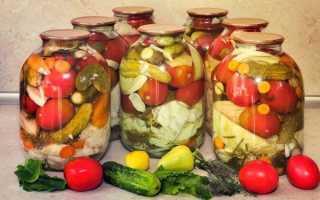 Засолка овощей ассорти на зиму рецепты