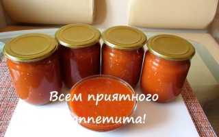 Кетчуп из помидоров на зиму с кусочками. Кетчуп в домашних условиях. Кетчуп шашлычный в домашних условиях на зиму