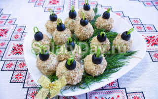 Закуска елочные шары рецепт