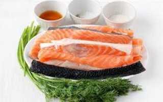 Засолка обрези красной рыбы в домашних условиях