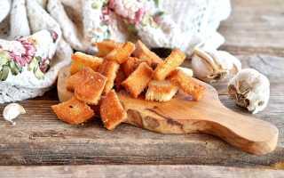 Как в микроволновке сделать сухарики из хлеба