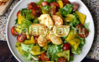 салат с адыгейским сыром и курицей