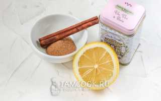 Имбирный чай рецепт с корицей