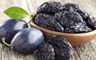 Чернослив: польза и вред для организма