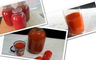 Как дома сделать томатный сок из помидор