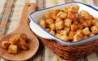 Как вкусно сделать сухарики из черного хлеба