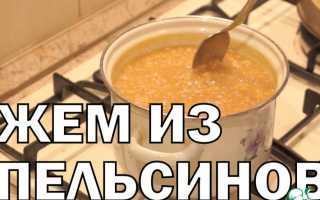 Имбирное варенье с лимоном рецепт