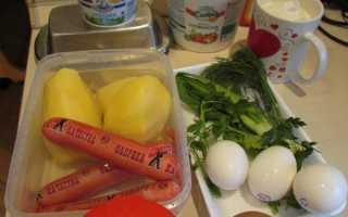 Заливной пирог с картошкой и сосисками