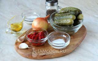 Икра из соленых огурцов рецепты