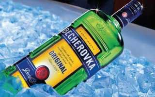 Как пить «бехеровку»
