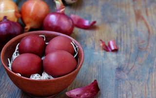Как покрасить яйца в красной шелухе