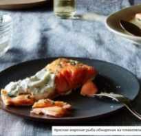Как пожарить красную рыбу на сковородке