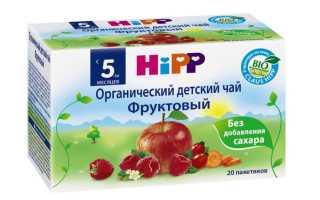 Разновидности чая хипп для новорожденных. Полезные свойства фенхеля. Описание чаев от HiPP