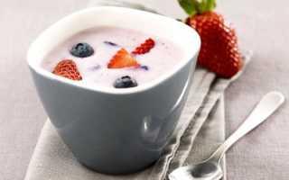 Йогурт 5 процентной жирности