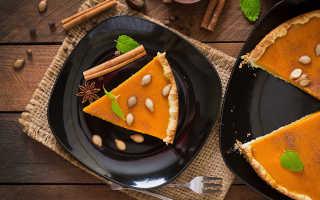 Испечь пирог с тыквой рецепт