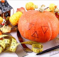 Как порезать тыкву на хэллоуин