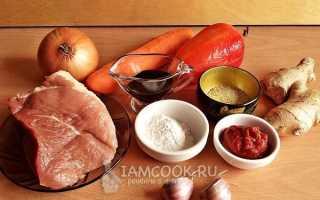 Мясо по китайски в кисло сладком соусе