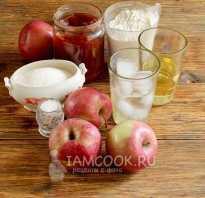 Постный штрудель с яблоками