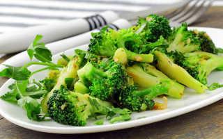 Как готовить брокколи рецепты с фото
