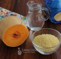 Рецепт постной пшенной каши с тыквой